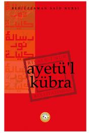Ayetü'l-Kübra
