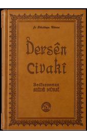 Dersên Civakî
