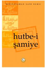 Hutbe-i Şamiye