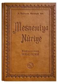 Mesnewiya Nuriye