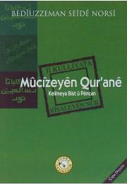 Mûcîzeyên Qur'anê (Kelîmeya Bîst û Pêncan)