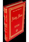 Asâ-yı Musa (Latini&Hatt-ı Kur'an Karşılaştırmalı)