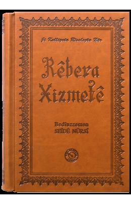 Rêbera Xizmetê