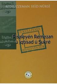 Rîsaleyên Remezan û Îktîsad û Şukrê