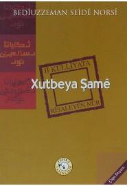 Xutbeya Şamê